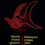 RT @AirBuddha: Wishing you happiness and prosperity on this Tihar. #BuddhaAir http://t.co/WCA5uiDuU9