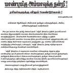 RT @galattadotcom: #Ilayathalapathy #Vijay Arikkai! #Kaththi Retweet.....@Sibi_Sathyaraj