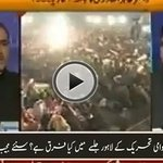 """""""Mujeeb-ur-Rehman Shami explains the difference between #PTI & #PAT #Lahore Jalsa http://t.co/bJcApqYea3 #PMLN #PPP http://t.co/dz2Mt4HKMH"""""""
