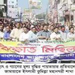 #Bangladesh #Jamaat protest at Camilla city protesting govt's ill effort to hike price of gas& http://t.co/tl3RHJABYC