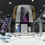RT @TekLabHM: #TekLabHM iPhone 6 dan 6 Plus akan mula dipasarkan di Malaysia pada 7 November ini http://t.co/vfXOtO8pzm http://t.co/3WXLFLncnm