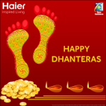 May this Dhanteras bring prosperity to your business and house. Have a Happy Dhanteras! http://t.co/UQnAqZfgLK