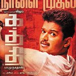 Problems are not new for him , he always face it with a smiling face and comes out like a phoenix #Kaththi http://t.co/KU3y0HFygU