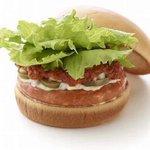 RT @livedoornews: 100RT:【気になる辛さ】モスが超辛い「凄辛バーガー」を発売! http://t.co/JkAyzNsKDy 11月18日から、「凄辛チョリソバーガー」と「凄辛チョリソチーズバーガー」を発売します。どちらも食べたいですね。 http://t.co/WOJpqzcmAw