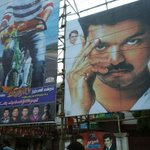 RT @DiNeshChiNkU: #Kaththi flex in #Nagercoil #Rajash theater ... Ippavey theater kala kattiyaachii http://t.co/BTYwzbRR8r
