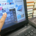 RT @livedoornews: 【マジか】若者のキーボード離れ加速 フリック入力でレポートを書く学生も http://t.co/T4BjVJsG3k 「キーボードよりもスマホのフリック入力のほうがラク」なんだそうです。 http://t.co/WH8axJigTu