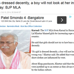 Manohar Lal Khattar blames girls 4 rapes, says girls should dress decently & not lure boys. No wonder hell be BJP CM http://t.co/673ICoEgSB