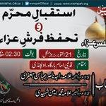 #MWM #Rawalpindi Muharram Conference Today 2:30pm at Qadimi Imam Bargah to condemn #Punjab Govt anti-Azadari steps http://t.co/QwgduD5aQ9