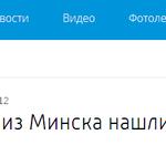 Ответка на пресс-конференцию Лукашенко не заставила себя долго ждать. http://t.co/7GhJeOmGiG