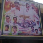 Meanwhile , a banner in my hometown which was kept by #Ajith fans. Nice gesture ! #Kaththi #kaththirelease http://t.co/NpxGiVpHE2