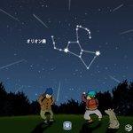 RT @itm_nlab: 今週後半 オリオン座流星群を楽しんで - ねとらぼ http://t.co/9dOiaVZglr @itm_nlab から http://t.co/FtP6G6ANIl