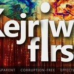 #KejriwalFirSe #KejriwalFirSe #KejriwalFirSe --- --- Sent by WhatsApp http://t.co/1xeLDs9IWX
