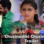 Watch #ChusinodikiChusinantha Movie Latest Trailer - @ActorSivaji #NagaBabu  Video --> http://t.co/g8qECfO4El http://t.co/TNYRHm779C