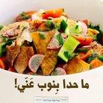 RT @Lobnene_Blog: Haha, great one by Almaza #Lebanon http://t.co/e16l46rnDR