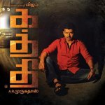 Official #Kaththi paper ad for tomo featuring Vijay! | RT if you are waiting for this mass scene! http://t.co/WlMFqkmyIL