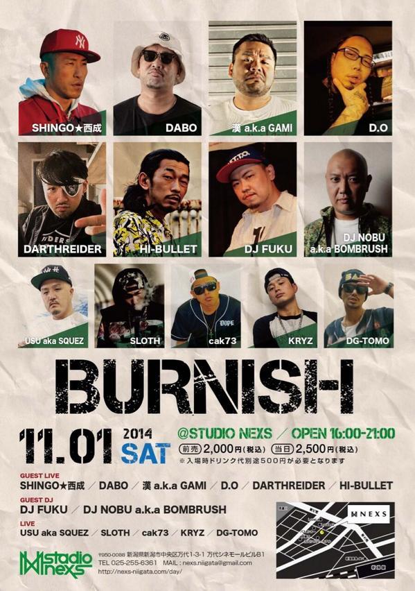 11/1@NEXS新潟 SHINGO☆西成・DABO・漢・D.O・DARTHREIDER・HI-BULLET DJ:FUKU・NOBUa.k.aBOMBRUSH・USUakaSQUEZ・SLOTH・cak73・KRYZ・DG-TOMO http://t.co/F9FzFChYpN
