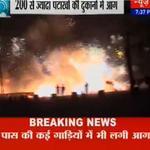 Faridabad: Massive fire breaks out in Deshurra Maidan, 200 cracker shops gutted. Watch live- http://t.co/S01Rl4j15L http://t.co/6uzg5LSsJe