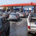 Hasta 45 minutos esperaron usuarios para llenar tanque de gasolina http://t.co/TacFzhjghv http://t.co/WFM4LObhUt