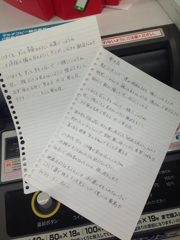 コンビニのコピー機のところにあった忘れ物。恥ずかしい。これは恥ずかしい。 http://t.co/iipunV8fiI