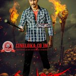 RT @cineloka: Box Office SULTAN Challenging Star @dasadarshan's Most expected flick #Ambareesha to be censored shortly (y)