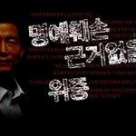 횡설수설 김영환, SF관심법 이성윤. 이들이 주요증인 인 재판, <아이고 의미없다.> 진보당 정당해산심판청구,즉각 철회하라! http://t.co/KJCfnFBsLu http://t.co/8XSQO0FbT6