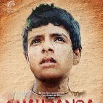 RT @RajSuri: YES! Our film @Chauranga wins India Gold Award @Mumbaifilmfest 2014-@bikas @IamOnir @sanjaysuri @rajsuri @mitublange