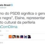 RT @Rede45: É lamentável o desespero do PT nas eleições e muito triste ver um comentário desses vindo do ex-presidente do Brasil. http://t.co/0C3aZotMFO