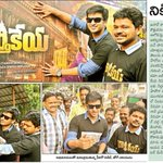 The #Karthikeya Poster Tour Continues. Next Stop KHAMMAM. Will b ther by 1.30 pm. Here is a pic frm yesterday's ELURU