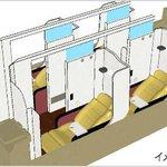 RT @itm_nlab: もう深夜バスがツラいなんて言わせない 「はかた号」に個室シート採用の新車両 Wi-Fi、背面マッサージ、空気清浄機と至れり尽くせり - ねとらぼ http://t.co/TLfA78Ww2m @itm_nlabさんから http://t.co/El4SxMdCsR