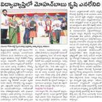 RT @ManchuManojFan: Vidyavyapti lo @themohanbabu gari krushi yenalenidi - #SakshiNewsPaper #Nellore Edition @HeroManoj1