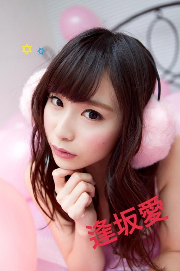 逢坂愛の画像 p1_28