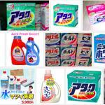 RT @fashionsnap: クリーニング屋がオススメする家庭用洗剤とは? http://t.co/eylSR5otDe http://t.co/ue5TbhoD3I