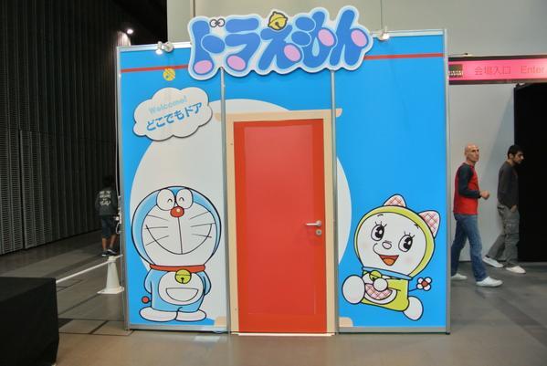 明日23日(日)から日本科学未来館で開催されるデジタルコンテンツEXPOでは、ドラえもんの「どこでもドア」の体験ができますよ! http://t.co/KEJSXjaodd #DCEXPO http://t.co/ygt0VVhduc