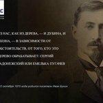 RT @tass_agency: 22 октября 1870 года родился известный писатель Иван Бунин http://t.co/lmCfVZo4dt