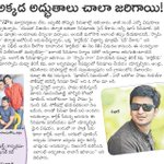 RT @sillijo: Sakshi Epaper from 22th Oct. with @actor_Nikhil