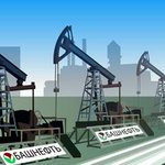 РАПСИ проведет онлайн суда по истребованию акций «Башнефти» в пользу РФ. 23 октября, 09.55 мск http://t.co/bMXg01ctPj http://t.co/HUM2uN5FgY