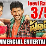 Vishal's Pooja is a commercial entertainer.  My review http://t.co/dRre2biSDv