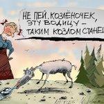 """В Госдуме хотят избавиться от водки """"на клюкве"""" и """"на винограде"""" http://t.co/1qXlA6MQSC http://t.co/WsHUFv2nSA"""