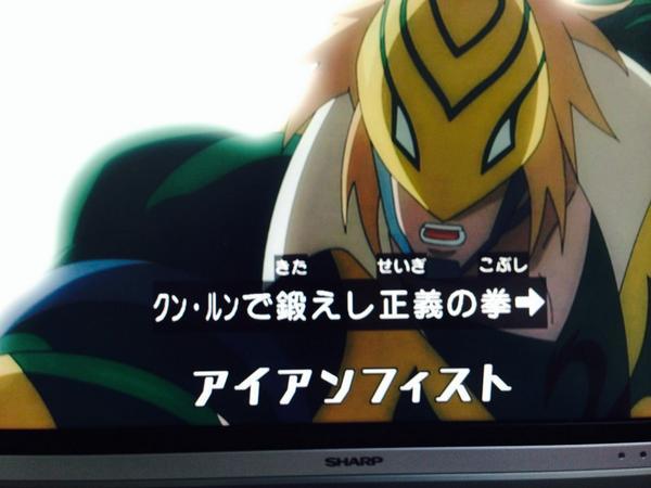 ダニーちゃんスマッシュきたぁぁぁぁあ!!!!!!現状の理解力ww #dw_avengers