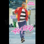 RT @idlebraindotcom: Chinnadana Nee Kosam wallpapers http://t.co/31y4cGzIH9  @actor_nithiin