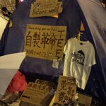 RT @hkdemonow: Print your own #UmbrellaRevolution T-shirt for free outside LegCo 立法會外免費印製 #雨傘革命 T恤 #HongKong #OccupyCentral http://t.co/gQ6TYspBPn