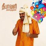 Happy deepavali folks