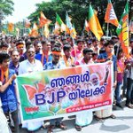 MODIfying Kerala.Hundreds of @cpimspeak activists left d party & joined to @BJP4India .Truth will always prevail. http://t.co/BcVMpHZrOw
