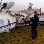 Адвокат: Наличие датчиков GPS может стать решающим в деле о крушении самолёта во Внукове http://t.co/ufIbJgRRii http://t.co/LWj0EAJUtE