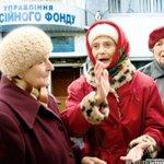 RT @rykov: В ноябре миллионы украинских пенсионеров могут не получить пенсий http://t.co/rnz5NYGVXr http://t.co/GOYe53C59U