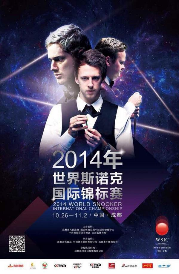 International championship #Snooker starts Sunday. @judd147t @nr147 http://t.co/2pgo3IsFzS