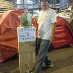 "RT @hkdemonow: Video: ""CY Leung the Turtle"" and its creator earlier today #UmbrellaRevolution #HongKong https://t.co/X29CxkbDux http://t.co/SEhGzjXmFE"