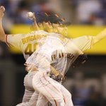 RT @SFGiants: This is how Bumgarner looked from home plate last night. #SFGiants #OctoberTogether http://t.co/qaoA9ppdSA