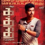 RT @sri50: #Kaththi takes extraordinary opening on day 1 in TN. Trade very happy as all shows full, wide release & tax free. http://t.co/Si6GuVEKRq