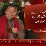 RT @Anjum_Iqbal450: IK we need ur such a great Jazba for Pakistan. #GoNawazGo #GoNawazGo #GoNawazGo #GoNawazGo #GoNawazGo #GoNawazGo http://t.co/JGdivRhZfp